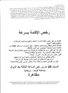 28 marzo arab urdo